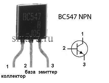 BC547 - Транзистор биполярный NPN 45 В / 100 мА