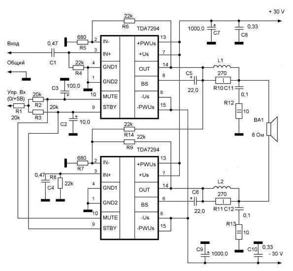 Схема 3 соединения двух