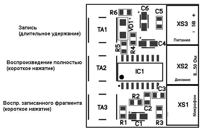 Схема монтажная BM2062