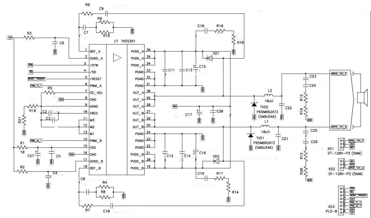 Схема электрическая принципиальная BM2071.