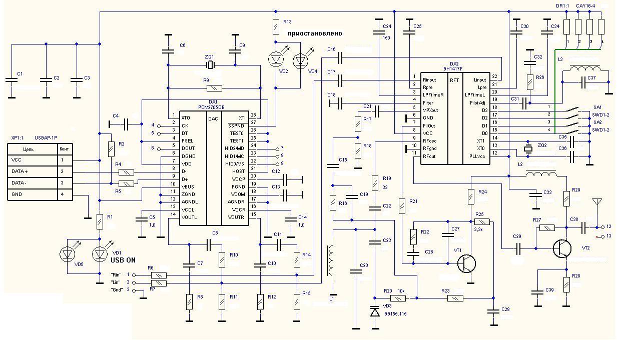 Схема электрическая принципиальная BM2080.