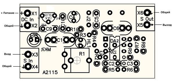 Схема монтажная BM2115