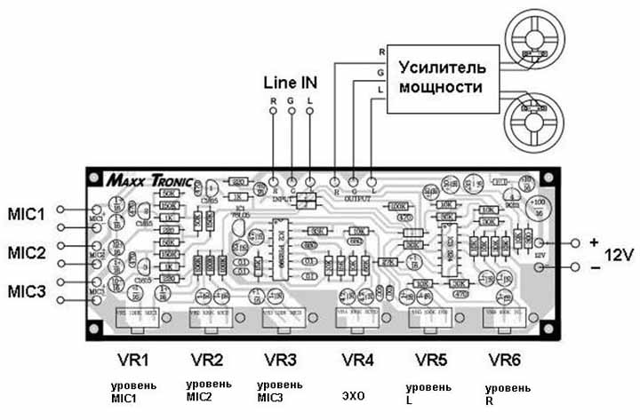 Схема монтажная BM705