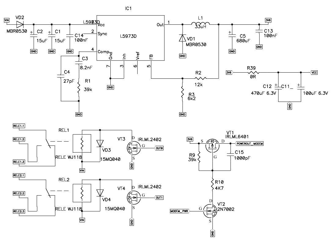 Схема подключение колонок к 2 канальному усилителю.  Электрическая схема трактора т 40ам.