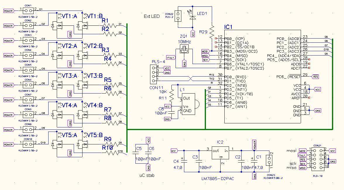 Схема электрическая принципиальная BM8040.