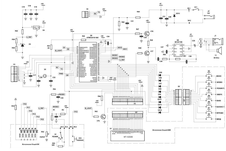 схема импульсного металлоискателя на микроконтроллере