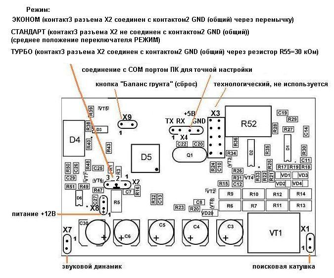 Схема монтажная BM8042
