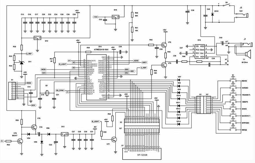 Next Post).  Принципиальная электрическая схема funai ms20.  Posted in.