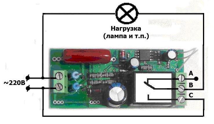 Схема подключений BM8049M