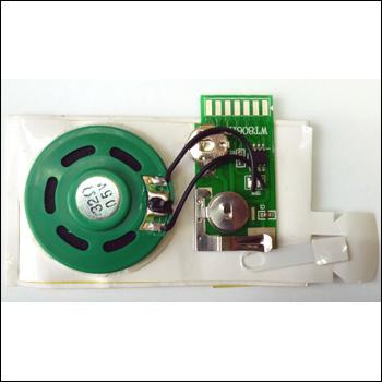 Звуковой модуль для открытки 978