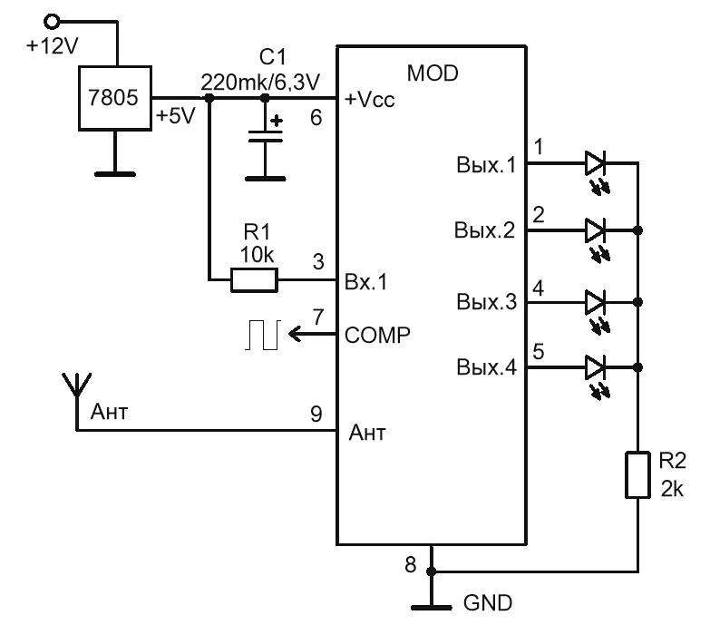 Схема подключений для выбора