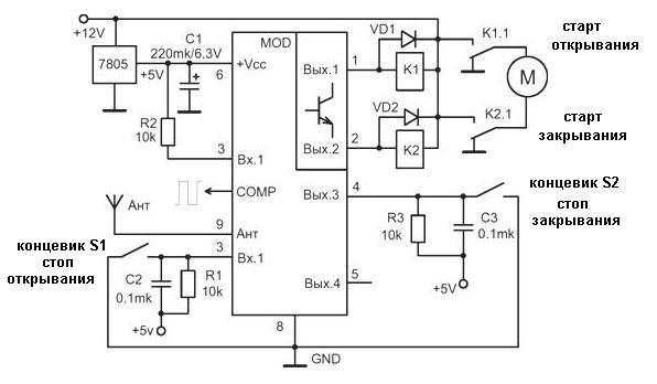 Схема подключения МК324 в