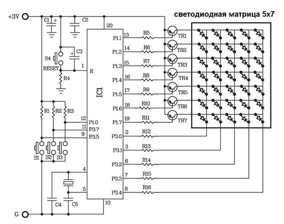 Светодиодная матрица схема своими руками