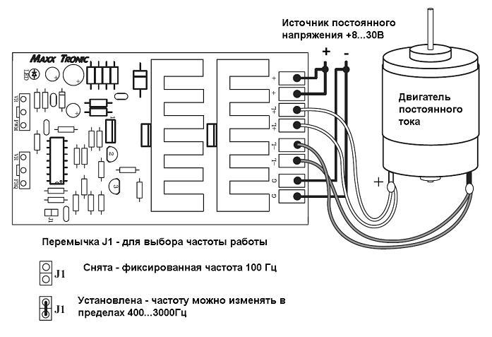 Схема подключений MP301
