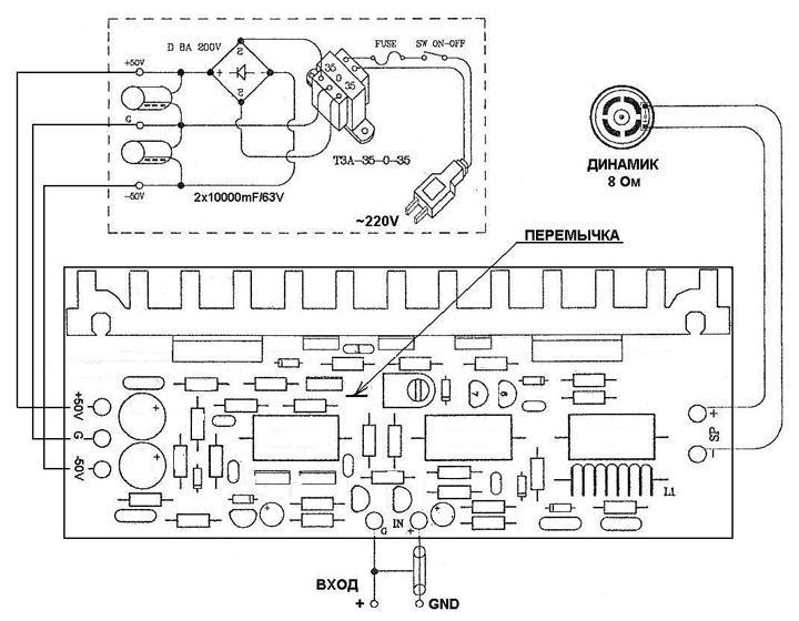 Схема монтажная NF406.