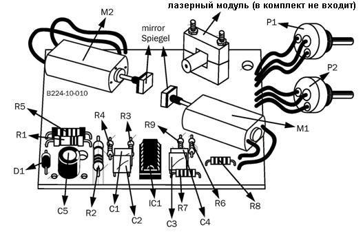 Схема монтажная NK300