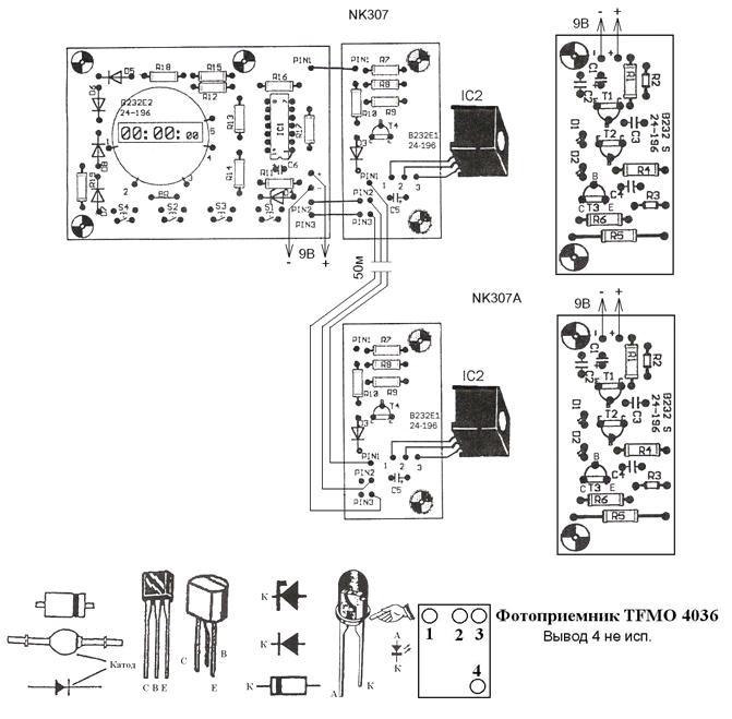 Схема подключений ИК