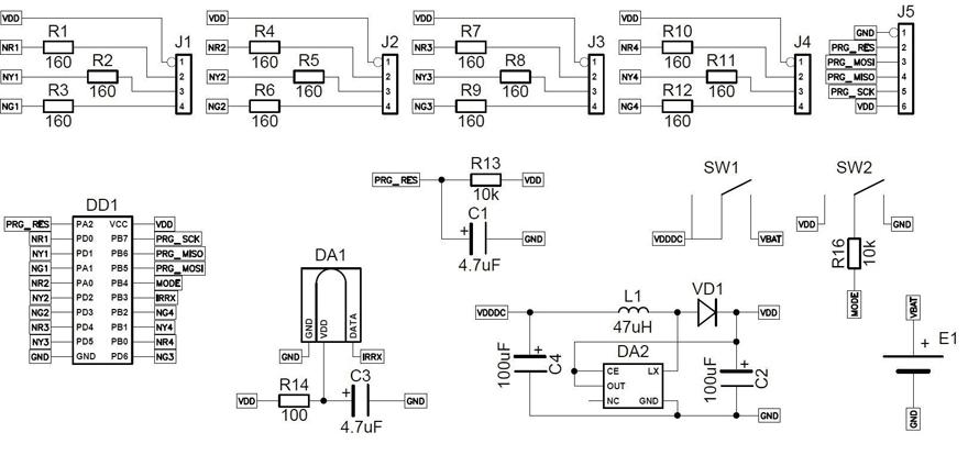 Игрушка по физике электрическая схема для игрушечного светофора 11 июн 2013 электрическая схема светофора...