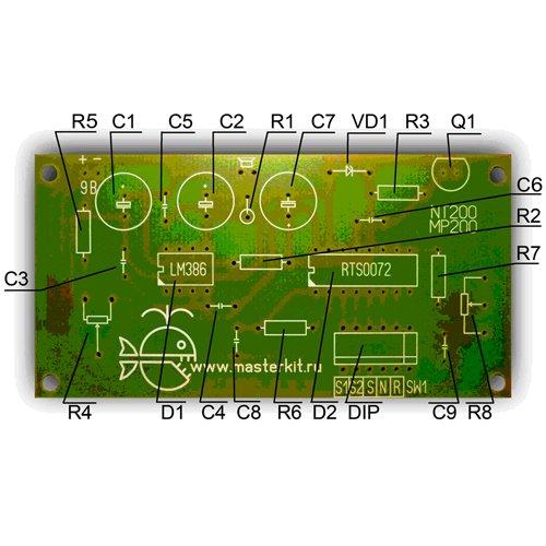 Схема монтажная NT200