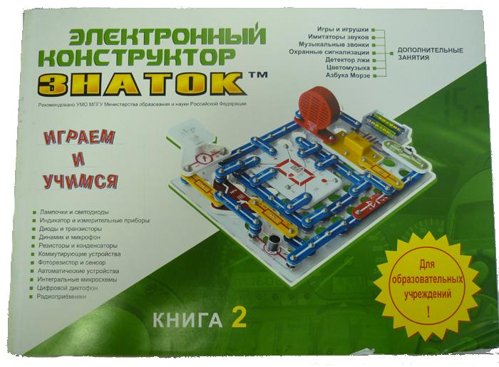 999 схем - 15 новых игр в